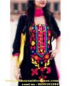Punjabi-salwar-suit