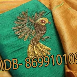 MDB - 110 (Machine work or Hand work Designe )