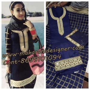 MDB - 2147 ( Designer Salwar Suit )
