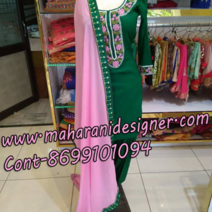 MDB - 521 ( Salwar suits for engagement )
