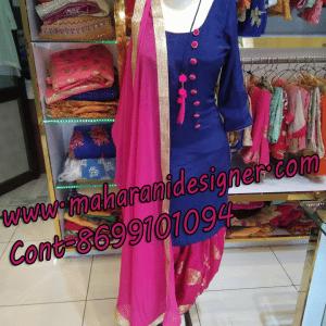 MDB - 5963 ( Suits Salwar wedding )