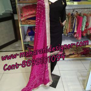 MDB - 860 ( Suits Salwar punjabi )