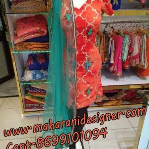 MDB - 0369 ( Salwar suits designs 2017 )
