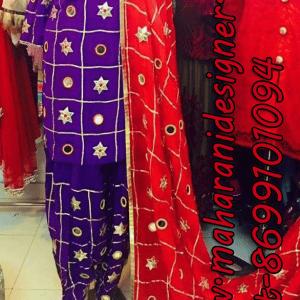 MDB - 88520 ( Designer Salwar Suit )