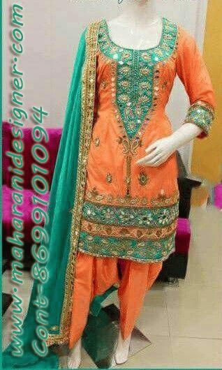 MDB - 256 ( Salwar suits designs 2017 )