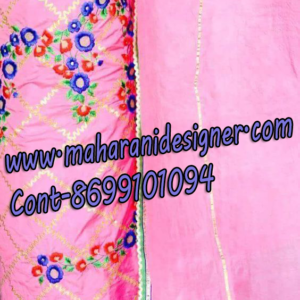 MDB - 7183 ( Salwar suits amazon )