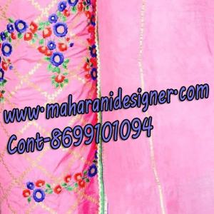 MDB - 7183 ( Salwar suits amazon )