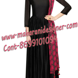 MDB - 5520 ( Anarkali suit cotton )