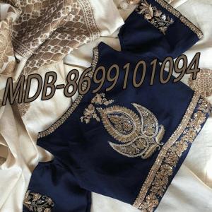 MDB - 113 (Machine work or Hand work Designe )