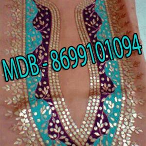 MDB - 308 (Machine work or Hand work Designe )