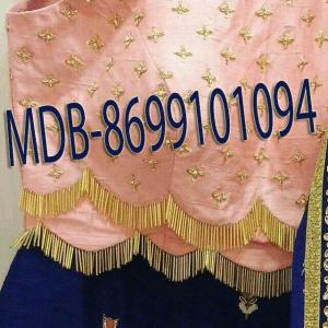 MDB - 118 (Machine work or Hand work Designe )