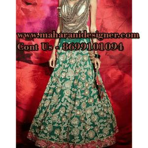 MDB - 3021 ( Bridal lehenga in jalandhar )