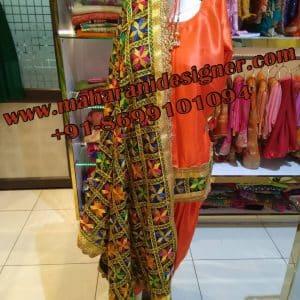 designer boutique, punjabi suit with phulkari dupatta