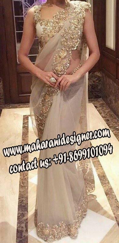designer saree , boutique in shahkot