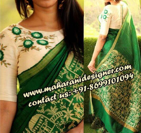 designer boutique in punjab on facebook , Saree
