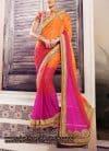 Designer Saree , Boutique Suits In Bathinda