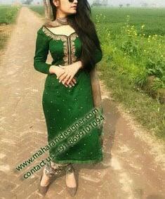 Patiala Punjabi Suit , Best Boutiques In Mukeria