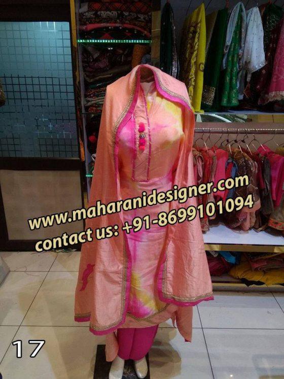 Designer Boutiques In Patiala India