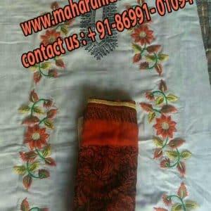 Designer Boutique Indian Dresses, designer wear indian dresses, designer wear indian dresses online, designer wear indian outfits.