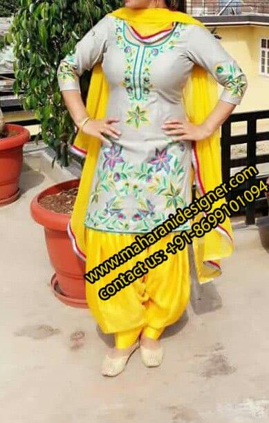 Salwar Kameez Online Shopping , Top Boutiques in Mukerian