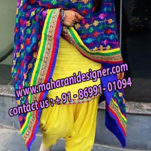 Designer Boutique In Sahnewal