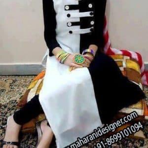 Maharani designers , Latest Pajami Suit , Online Boutiques in Jalandhar