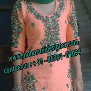 Designer Boutique In Sahnewal India