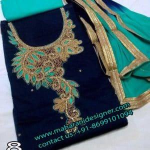 Designer Salwar Suit , Punjabi Suits Boutique In Amritsar