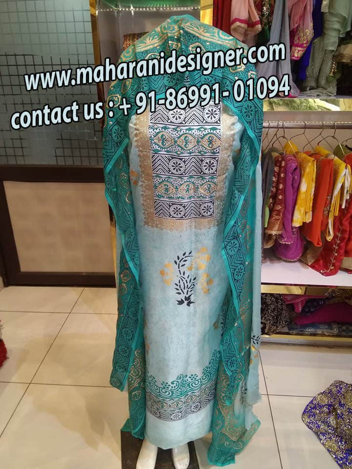 Maharani Designer Boutique Maharashtra , Maharani Designer Boutique Maharashtra India, designer boutiques in maharashtra, designer boutique aurangabad maharashtra, designer boutique pune maharashtra.