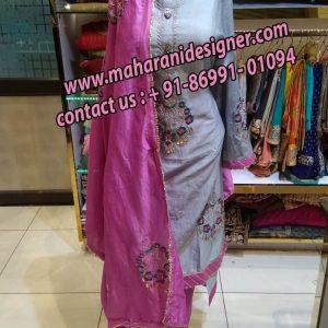 Maharani Designer Boutique Chandigarh India, Designer boutique chandigarh india, boutiques in chandigarh india, designer boutiques in chandigarh, designer boutiques in chandigarh mohali.