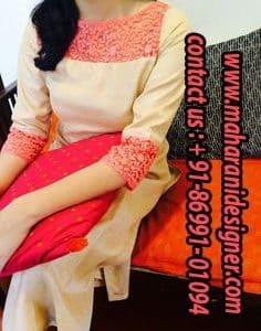 Boutique In Moga Punjab India, Boutiques In Moga Punjab India, Designer Boutique In Moga Punjab India, Designer Boutiques In Moga Punjab India, Maharani Designer Boutique.