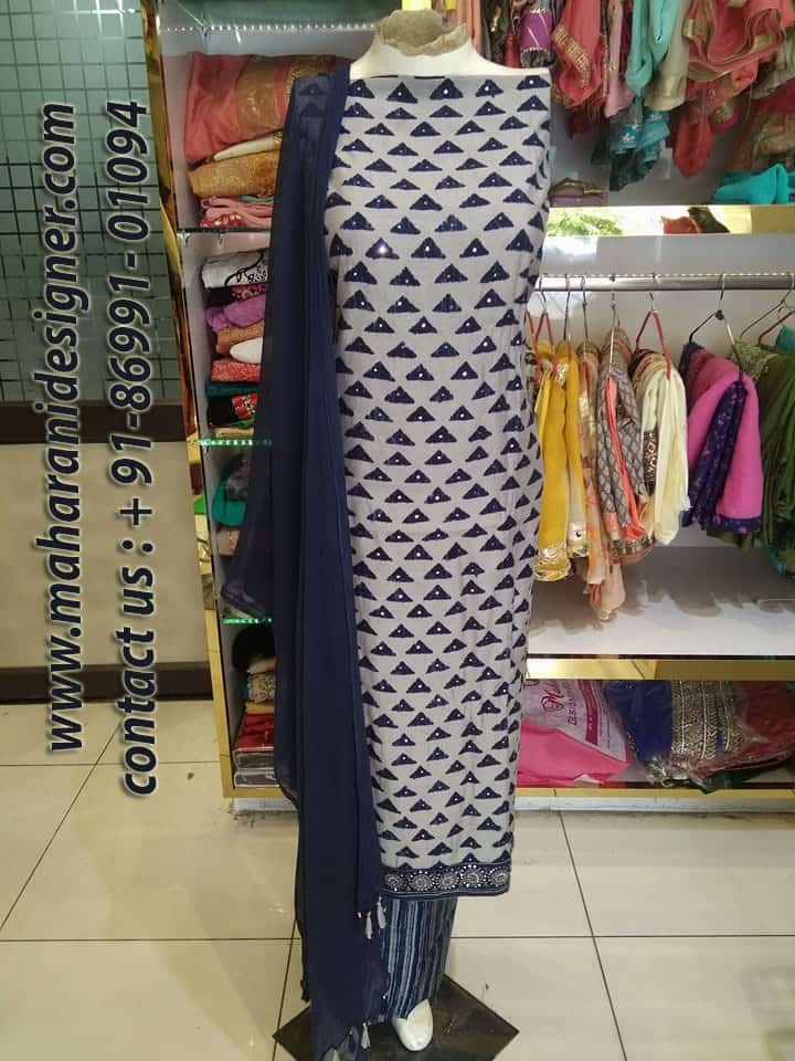 boutique in hoshiarpur Punjab, boutiques in hoshiarpur Punjab, Designer boutique in hoshiarpur Punjab, Designer boutiques in hoshiarpur Punjab, Maharani Designer Boutique.