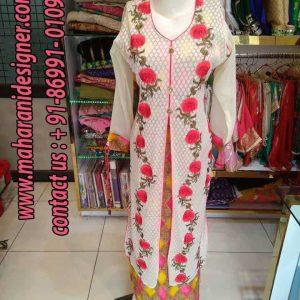 boutique in mukeria Punjab, boutiques in mukeria Punjab, Designer boutique in mukeria Punjab, Designer boutiques in mukeria Punjab, Maharani Designer Boutique.