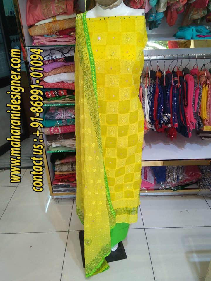 Designer Boutiques In Jalandhar Punjab, Designer Boutique In Jalandhar Punjab, Boutiques In Jalandhar Punjab,Boutique In Jalandhar Punjab, Maharani Designer Boutique .