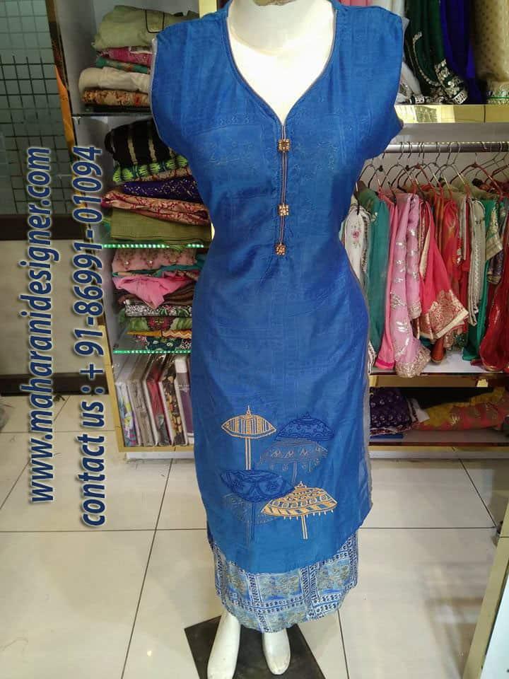 Boutiques In Pathankot Punjab, Designer Boutiques In Pathankot Punjab, Boutique In Pathankot Punjab, Designer Boutique In Pathankot Punjab, Maharani Designer Boutique.