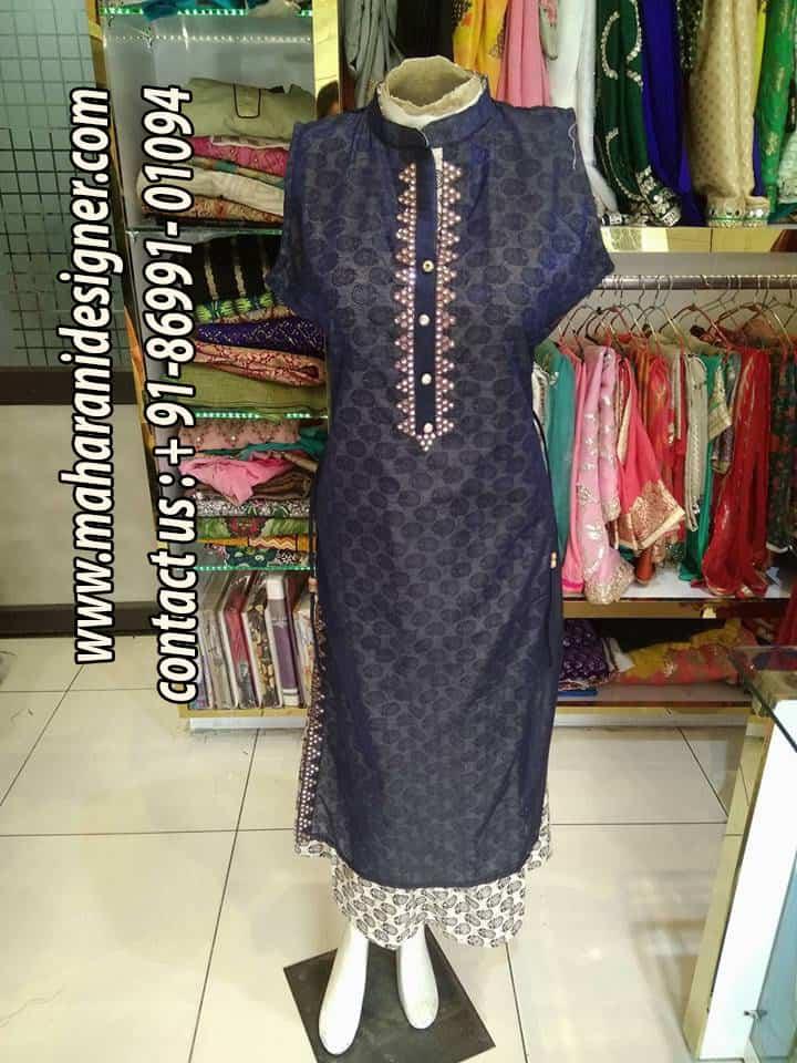 designer boutique in tarn taran, designer boutiques in tarn taran, boutique in tarn taran, boutiques in tarn taran, MAHARANI DESIGNER BOUTIQUE.