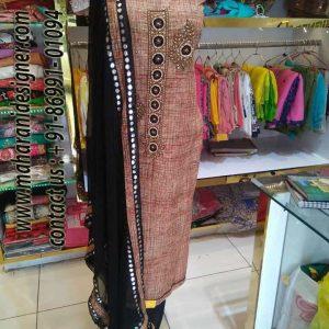 Boutiques in Garhshankar, Boutiques in Garhshankar, Designer Boutiques in Garhshankar, Designer Boutique in Garhshankar, MAHARANI DESIGNER BOUTIQUE.