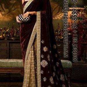 Designer Boutiques in Samrala, Designer Boutique in Samrala, Boutique in Samrala, Boutiques in Samrala, Maharani Designer Boutique.