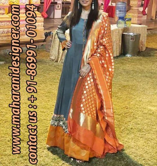 Designer boutiques in shahkot Punjab, Designer boutique in shahkot Punjab, boutique in shahkot Punjab, boutiques in shahkot Punjab, Maharani Designer Boutique.