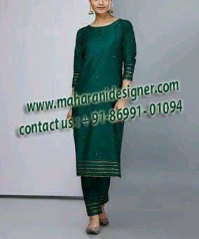 Designer Boutiques In Ludhiana Facebook, Designer Boutique In Ludhiana Facebook, Boutique In Ludhiana Facebook, Boutiques In Ludhiana Facebook, Maharani Designer Boutique.