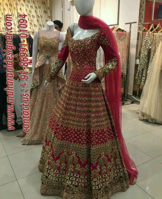 Designer Boutiques In Raikot, Designer Boutique In Raikot, Boutique In Raikot, Boutiques In Raikot, Maharani Designer Boutique.