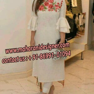 Boutique In Raikot Punjab, Boutiques In Raikot Punjab, Designer Boutique In Raikot Punjab, Designer Boutiques In Raikot Punjab, Maharani Designer Boutique