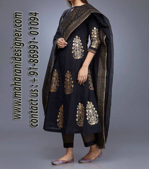 boutiques in chandigarh, boutique in chandigarh, Designer boutiques in chandigarh, Designer boutiques in chandigarh, Maharani Designer Boutique.