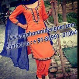 Designer Boutique in Moonak, Designer Boutiques in Moonak, Boutiques in Moonak, Boutique in Moonak, Maharani Designer Boutique.