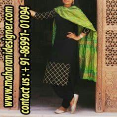 Designer Boutiques In Gurdaspur Punjab | Maharani Designer Boutique