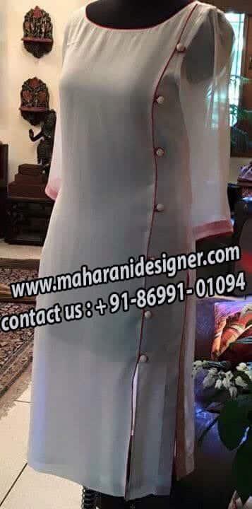 Designer Boutique In jalandhar punjab, Designer Boutiques In jalandhar punjab, Boutique In jalandhar punjab, Boutiques In jalandhar punjab, Maharani Designer Boutique.