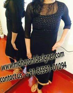 Designer Boutique In Dasuya Punjab, Designer Boutiques In Dasuya Punjab, Boutique In Dasuya Punjab, Boutiques In Dasuya Punjab, Maharani Designer Boutique.