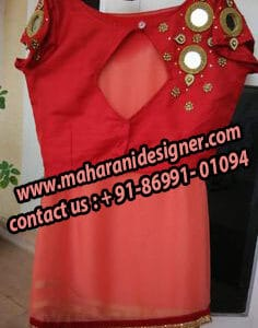 Boutiques In Dasuya Punjab India, Boutique In Dasuya Punjab India, Designer Boutiques In Dasuya Punjab India, Designer Boutique In Dasuya Punjab India, Maharani Designer Boutique.