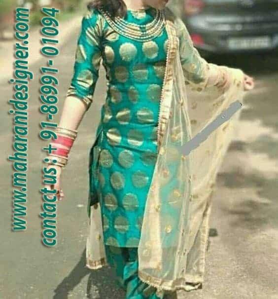 Designer Boutiques in Chennai, Tamil nadu,Designer Boutique in Chennai, Tamil nadu, Boutique in Chennai, Tamil nadu, Boutiques in Chennai, Tamil nadu, Maharani Designer Boutique.
