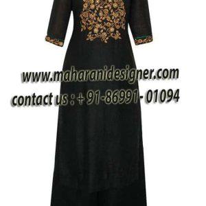 Designer Boutiques In Bihar, Designer Boutique In Bihar, Boutique In Bihar, Boutiques In Bihar, Maharani Designer Boutique.